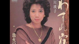 1983年に発売された曲で、鳥羽一郎との競作になっています。 私は6...