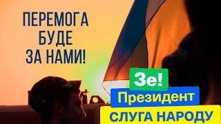 Владимир Зеленский Повести военных лет