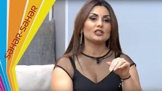 Sebnem ile Damlanin qalmaqal - Seher-seher - Anons - 11.01.18 - ARB TV