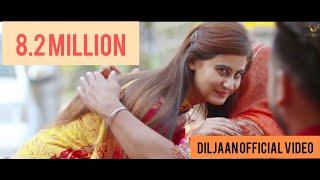 Diljaan  | Shoon Karke  | New Punjabi song Video 2018 |  VS Records