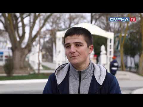Образовательная программа «Я гражданин  во Всероссийском детском центре «Смена»