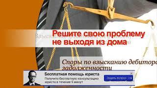 юрист скворцов алексей отзывы нижний новгород тк волга(, 2018-02-06T13:34:18.000Z)
