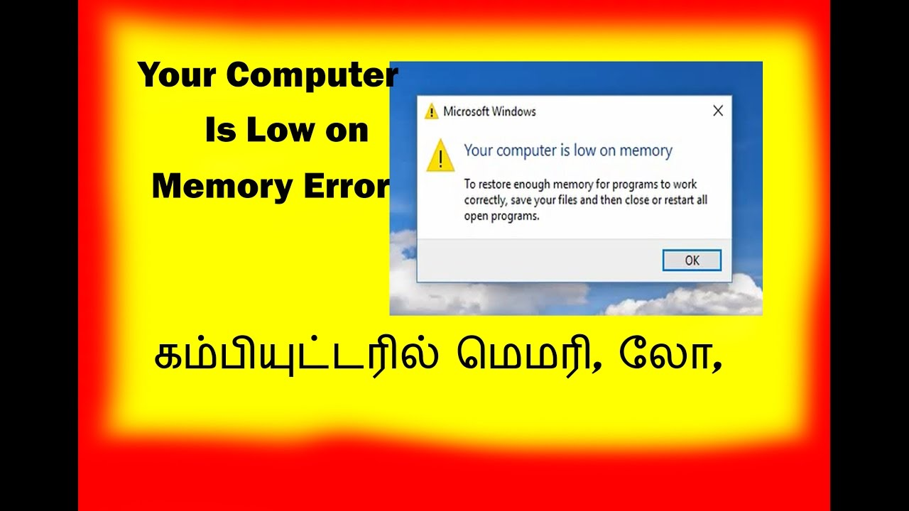 low memory errors windows 7
