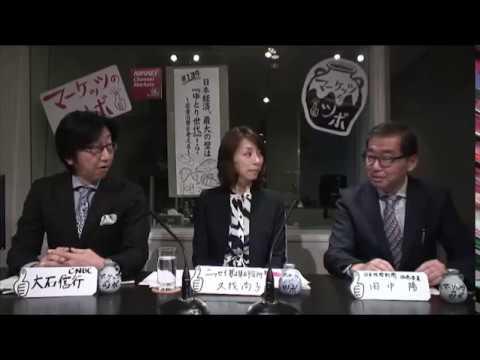 マーケッツのツボ「日本経済、最大の壁は『ゆとり世代』!?~若者消費を考える~」