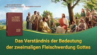 Christliche Film Clip - Das Verständnis der Bedeutung der zweimaligen Fleischwerdung Gottes