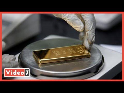 اسرار انهيار الذهب.. يتراجع 100 دولار عالمياً و 42 جنيها محليًا  - نشر قبل 23 ساعة