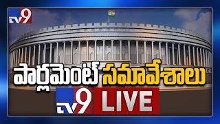 Parliament Winter Session LIVE || Delhi - TV9