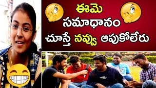 What A Logical Question Bhayya||Funny Common Sense Questions||YOURSTV