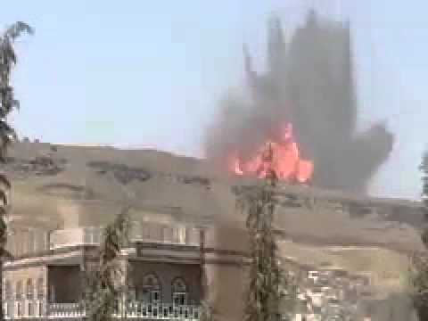 Huge Explosion in Yemeni Capital Sanaa