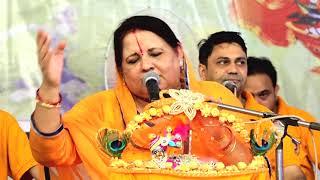 Mere Radha Raman By Bhav Rasika Seema Ji ..09814432301