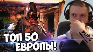 ТОП 10 КАЖДАЯ ИГРА! (с) Папич + ВИДОСИКИ!