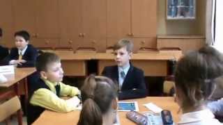 ГБОУ гимназия №1515 - урок географии