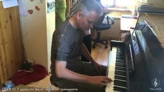 Урок игры на фортепиано // Музыка Души