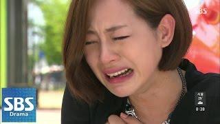 한다민, 송재희 이혼 요구에 오열 @나만의 당신 120회