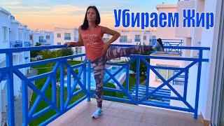 5 Упражнений Которые Растопят Жир с Внутренних Бёдер Fitness and You