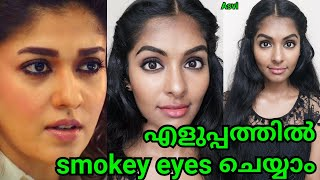 Nayanthara inspired makeup look in malayalam|Easy Smokey eyes & 8 nude lip options|Dusky skin|Asvi