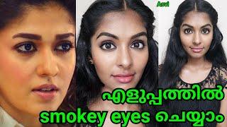 Nayanthara inspired makeup look in malayalam|Easy Smokey eyes & 8 nude lip options|Dusky skin|Asvi