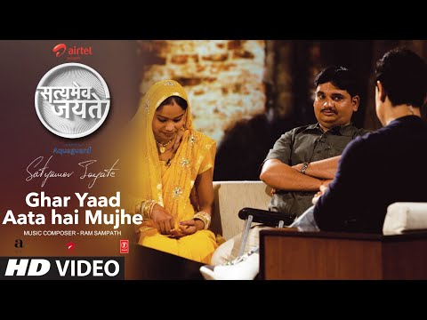 Ghar Yaad Aata Hai Mujhe Song Aamir Khan  Satyamev Jayate