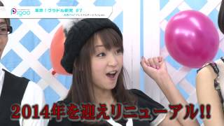 http://ondemand.pigoo.jp/products/detail.php?product_id=26550 MCが...