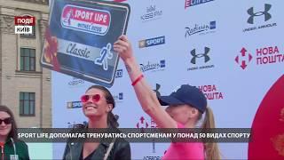 8th Nova Poshta Kyiv Half Marathon зібрав учасників з 52 країн світу. 24 TV