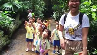 JUNE HOLIDAY PROGRAMME 2017 - Singapore Zoo