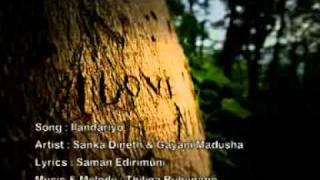 Ilandariyo - Sanka Dineth & Gayani Thumbnail