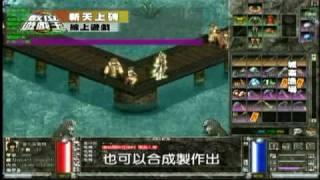 數位遊戲王第390集 新天上碑 Online