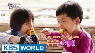 The Return of Superman | 슈퍼맨이 돌아왔다 - Ep.55 (2014.12.28)