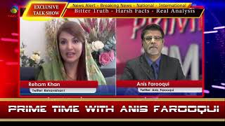 Reham Khan's explosive discussion on Imran Khan with Anis Farooqui on Prime Time