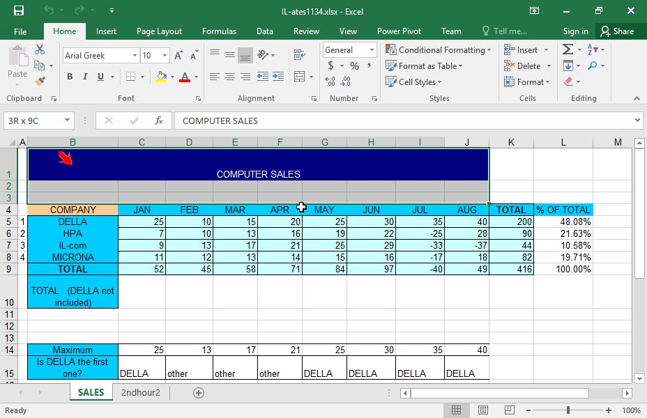 how to change print area excel