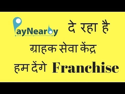 Paynearby tagged videos | Midnight News