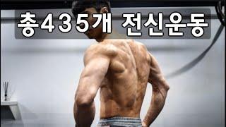 [데스런림태]하루 40분 맨몸 전신 근력운동!!
