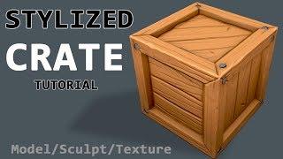 Autodesk Maya 2018 Tutorial - Simple Stylized Crate