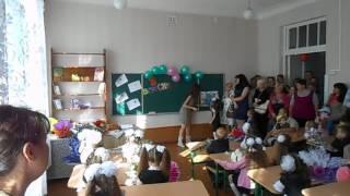 Перший раз у перший клас!