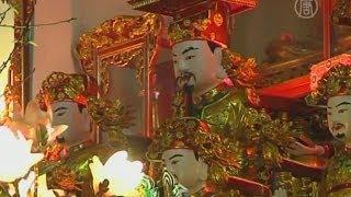 Как во Вьетнаме готовятся к Новому году (новости)(http://www.ntdtv.ru Как во Вьетнаме готовятся к Новому году. У жителей Вьетнама в преддверии самого главного праздни..., 2014-01-27T10:41:12.000Z)