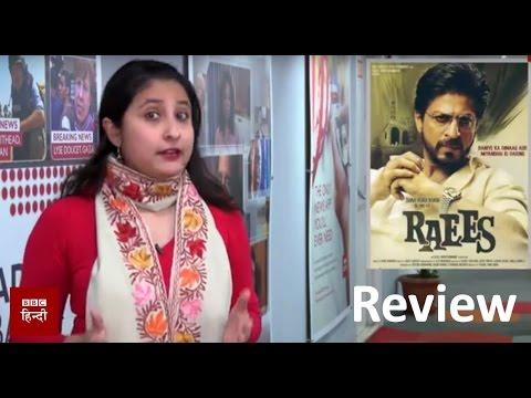 Film Review of Shahrukh Khan's Raees (BBC Hindi)