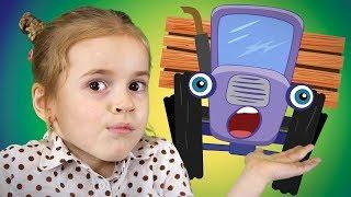 Download Песенка для самых маленьких про Трактор Врум Брум и Настю от канала Лапатушки Mp3 and Videos