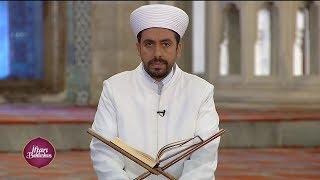 Habib Deveci - Hucurat (11-12) Kur'an-ı Kerim Tilaveti (Aşir)