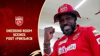 Dressing Room Scenes Post #PBKSvRCB | Punjab Kings | IPL 2021