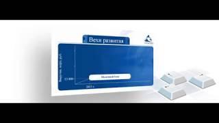 Видео презентация проекта: Мультимедиа-видео Русмолко(Видео презентация проекта: Мультимедийная, управляемая видео презентация компании Русмолко. Видео презент..., 2011-01-29T12:25:55.000Z)