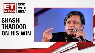 Congress' Shashi Tharoor speaks on his win in Thiruvananthapuram