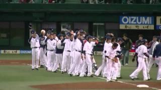 2011年 ライオンズ 西武ドーム初勝利の瞬間!!