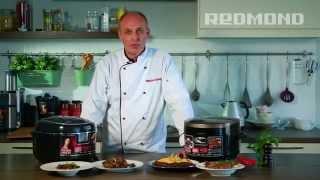 мишель Роше готовит сивэ из кролика в мультиварке REDMOND 250
