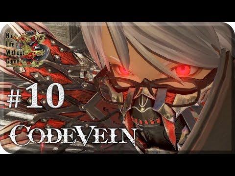 Code Vein[#10] - Бессмертные (Прохождение на русском(Без комментариев))
