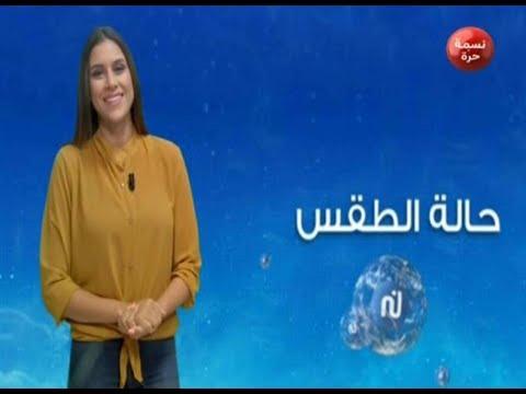 bulletin de météo de l'après midi du Samedi 01 Septembre 2018