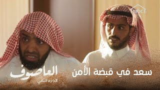 العاصوف   القبض على ابن محمد لعلاقته بجهيمان