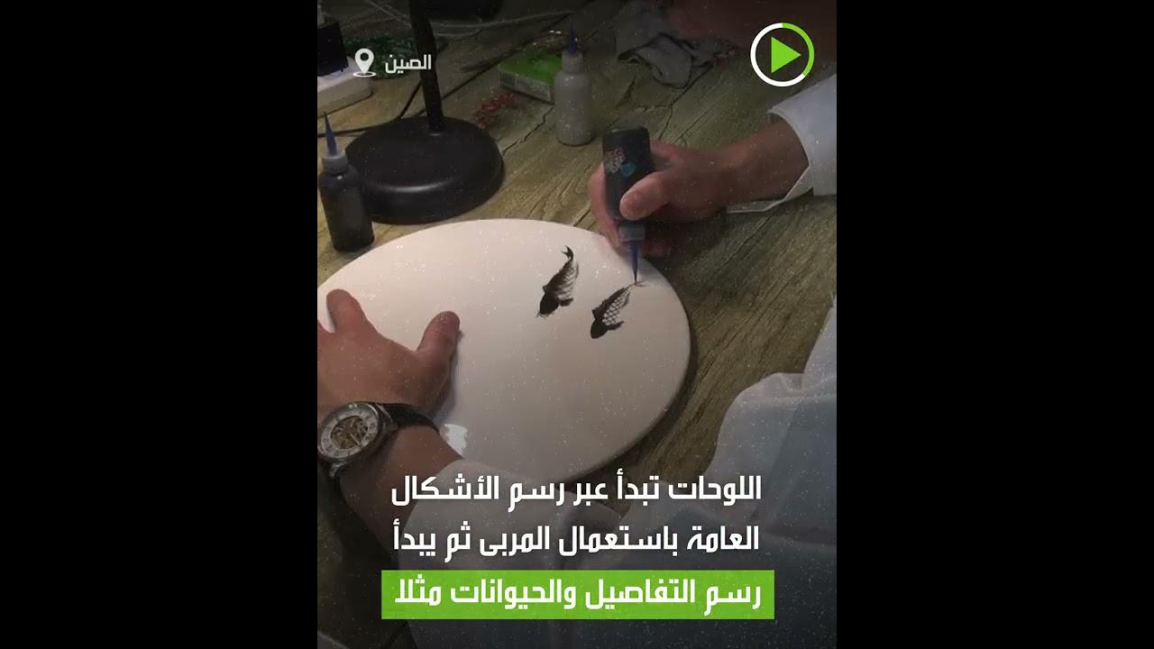 يرسم لوحات فنية بطعم الحلوى!  - 14:55-2021 / 5 / 17