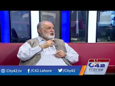 Syed Ahsan Ullah Waqas AL Khidmat Foundation Senior Vice President