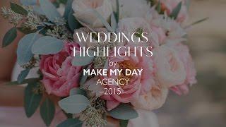 Организация свадьбы в Киеве (Лучшее свадебное агентство «Make my day»)