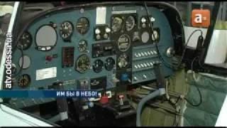 Одесские авиаконструкторы создали два самолёта(Одесские авиаконструкторы собрали два самолёта, которые могут составить хорошую конкуренцию поездам и..., 2011-12-03T17:45:27.000Z)